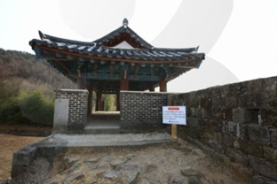Chilgok Gasansanseong Fortress and Gasanbawi Rock 01