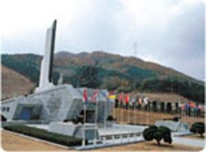 Chilgok Dabu-dong War Memorial