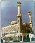 Seoul Mosque