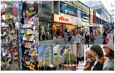 Busan Seomyeon shopping