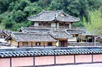 Taejo Wanggeun Noble Village