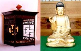 Daeseongsa Yunpilam Wood Amitayeoraejwasang and Jigam