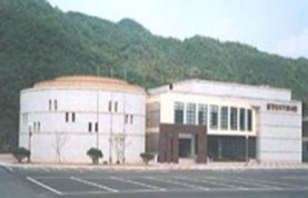 Mungyeong porcelain exhibition hall