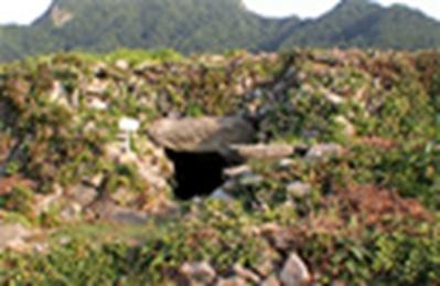 Ulleung Hyeonpori Tumulus
