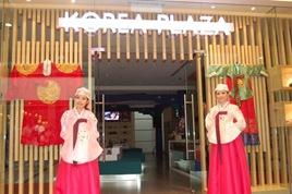Entrance to Korea Plaza