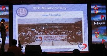 SKC Members Day