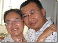 In 2009, Beijing Attorney Jiang Tianyong's wife was led to accept Christ as her Savior before taking communion.