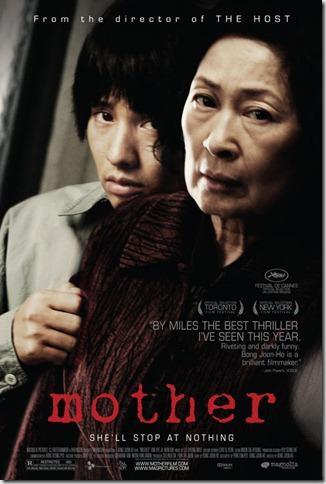 mother_final_movie_poster