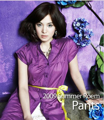 song hye kyo images