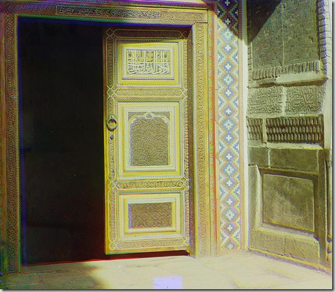 Portion of entrance door on right side of Tillia-Kari, Samarkand; between 1905 and 1915 Sergei Mikhailovich Prokudin-Gorskii Collection (Library of Congress).