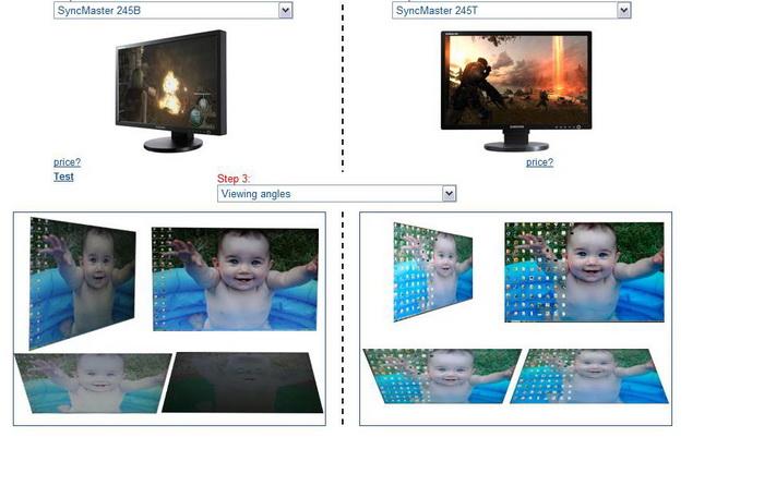 Acer AL2416W (PVA)