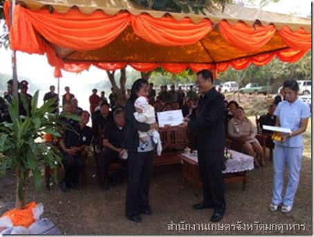 รางวัลชนะเลิศการประกวดสุขภาพแม่และเด็ก