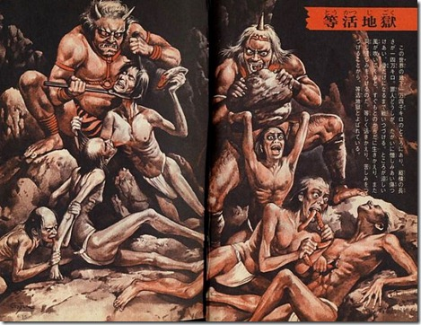 Japanese-Monsters9