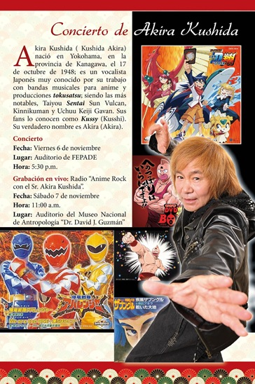 Brochure Temporada Japonesa 2009 Akira Kushida[1]