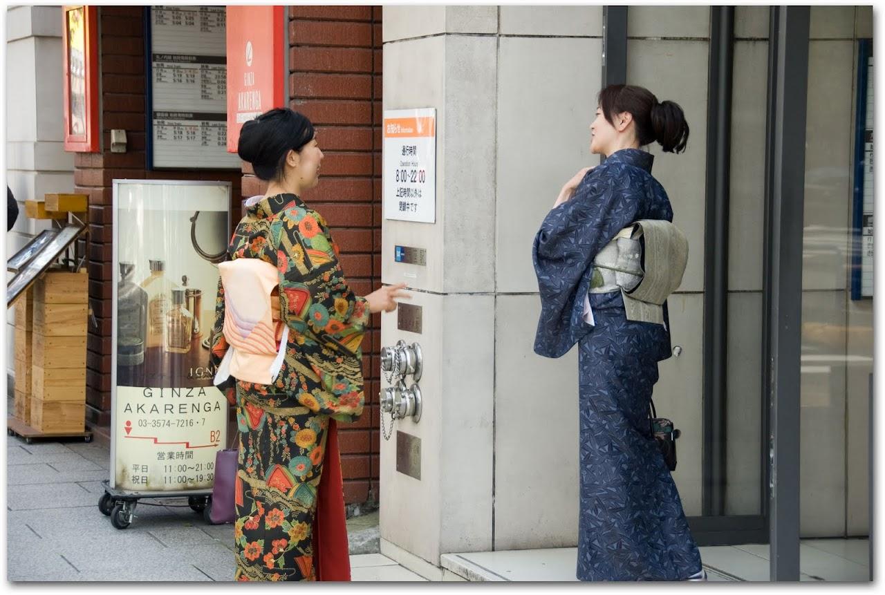 Kimono clad women in Ginza