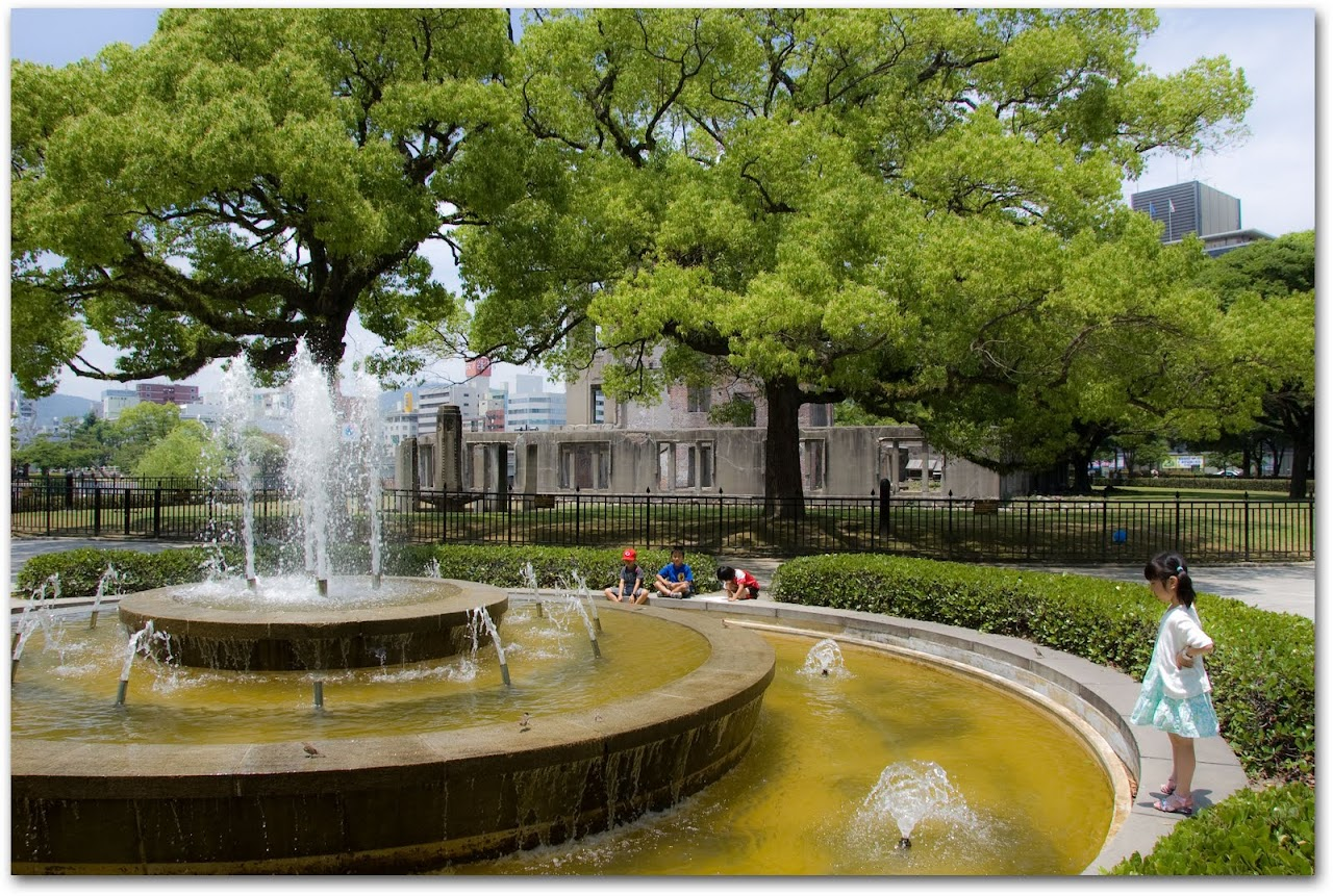 Fountain in Hiroshima Peace Park