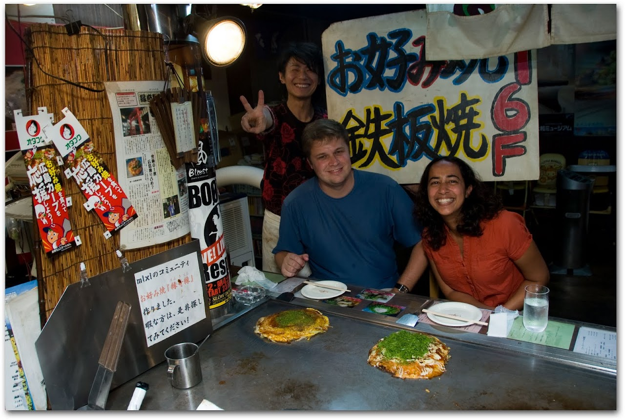 Us at okonomiyaki