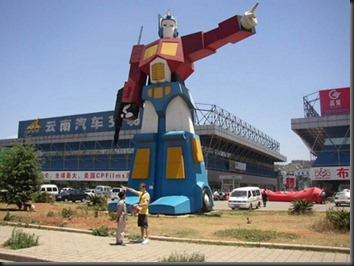optimus-prime-china
