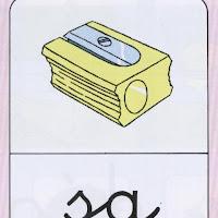metodo fotosilabico A 035.jpg