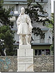 Karatasos