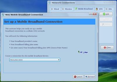 Konfigurasi Modem Prolink PHS100 IM2 GSM Card Ubuntu