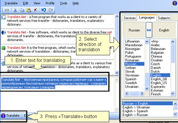 Desktop Google translator