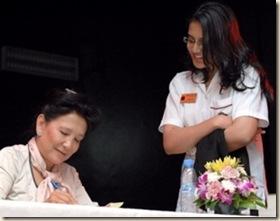 الكاتبة يونغ تشانغ