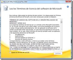Office2010-2