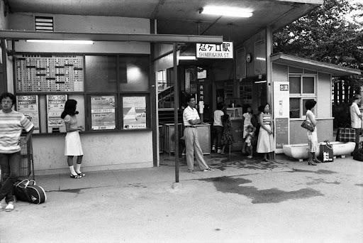 国鉄忍ヶ丘駅1977年8月: たのけ...