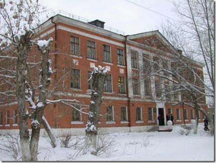 bogdanovichschool61