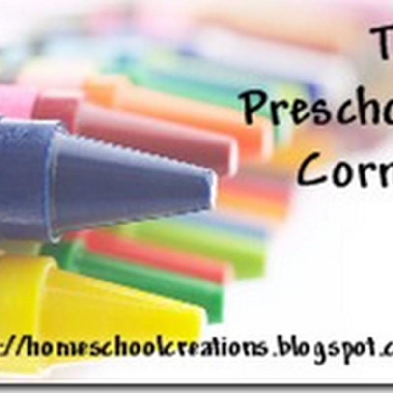 School Corner – July 31, 2009