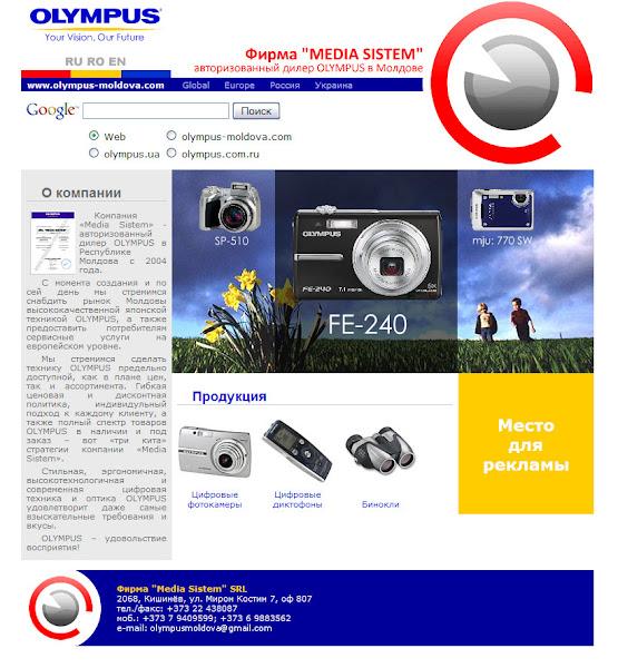 olympus-moldova.com - авторизованный дилер OLYMPUS в Молдове