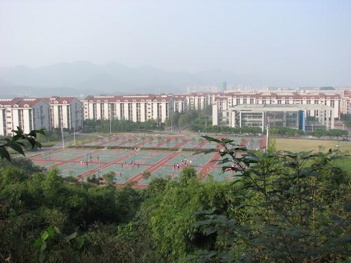 Terrains de sport du campus