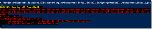 Error_powershell