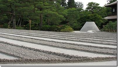 jardin zen sable