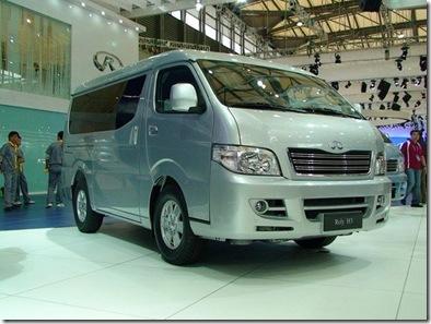 08Fake Chinese Car Brands