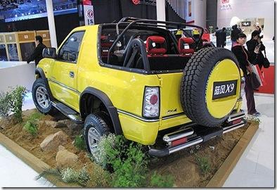 04Fake Chinese Car Brands
