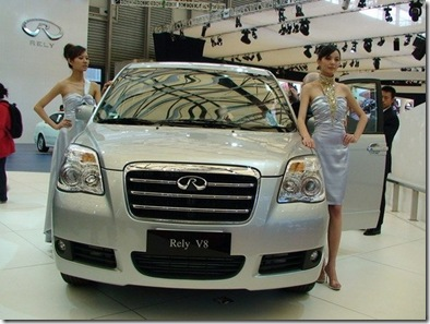 21Fake Chinese Car Brands