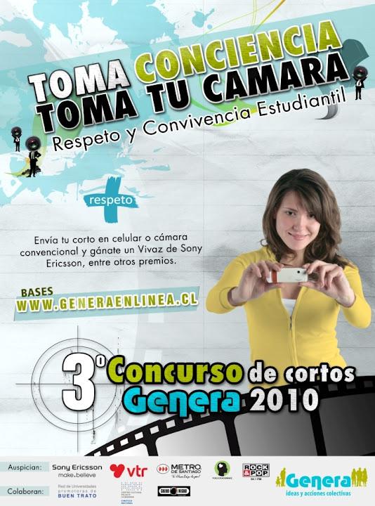 Afiche Concurso Cortos Ext.JPG