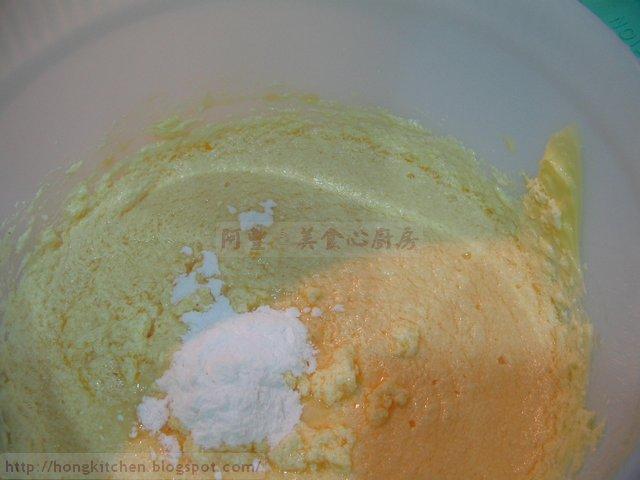 Butter Cake (13).jpg