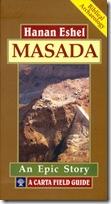 eshel_masada