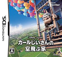UP   Nintendo DS