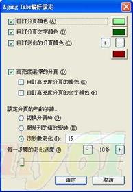 2009-03-28_231815