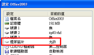 2009-03-30_134558-1