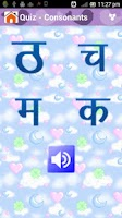 Screenshot of Hindi Alphabets & Words Book