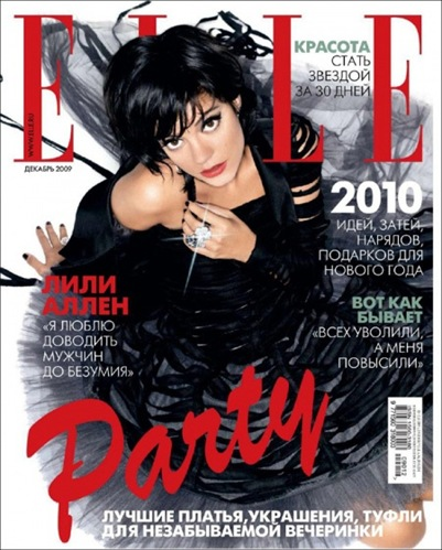 lily_cover_elle