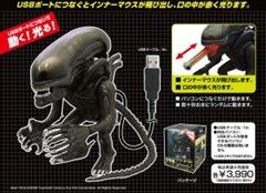 usb_alien_monster-300x217