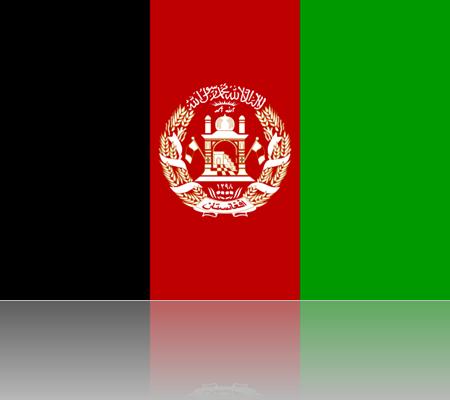 Flag_of_Afghanistan