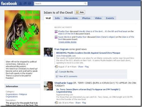 islam-of-the-devil