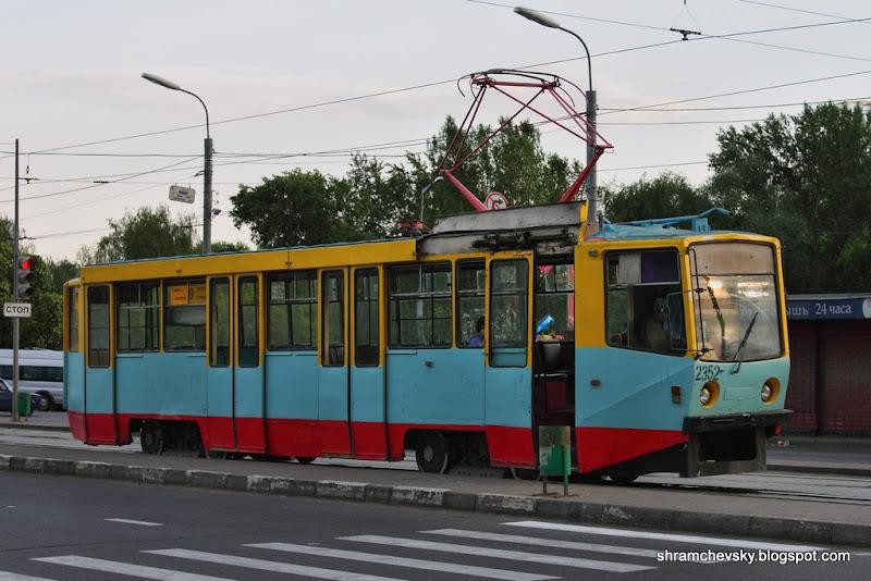 Russia Tatarstan Kazan Tram Россия Татарстан Казань Казанский трамвай